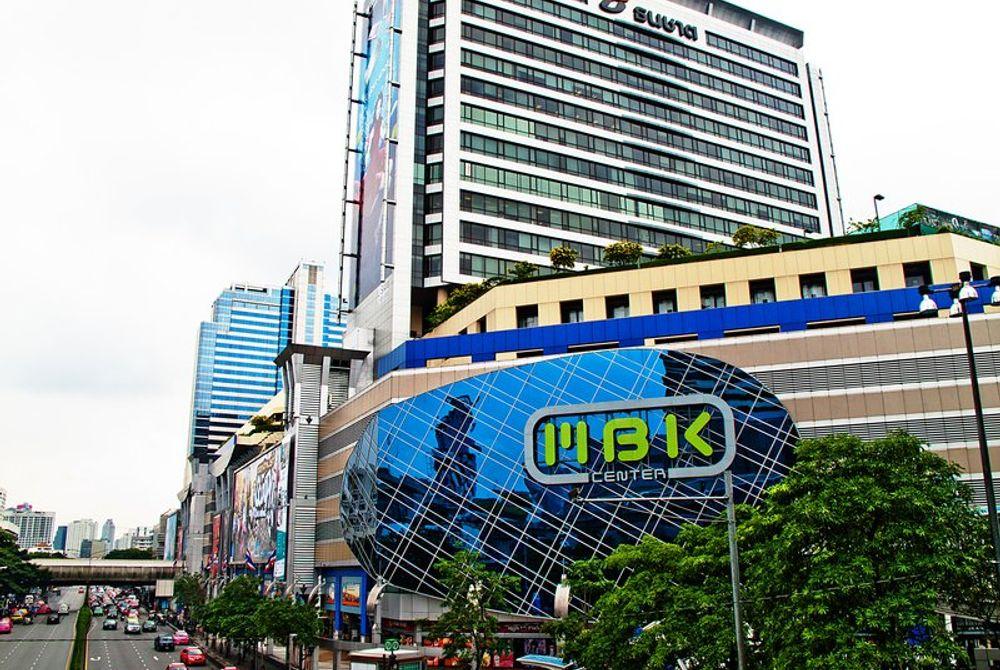 MBK Center Bangkok