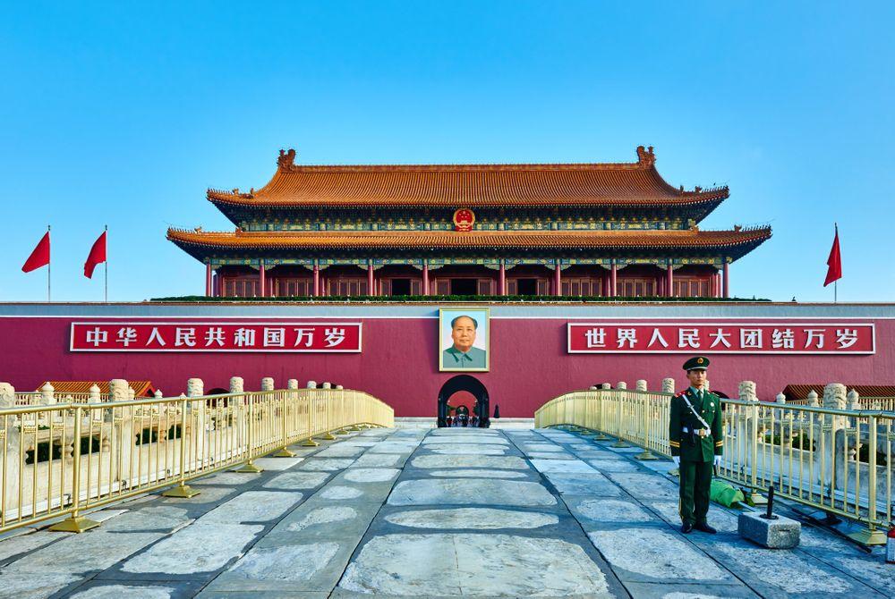 Poort van de Hemelse Vrede, China