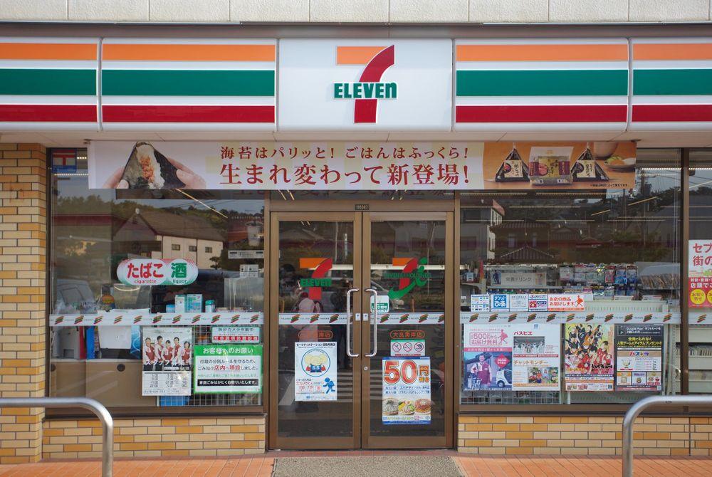 7x Redenen waarom de 7-Eleven in Thailand cruciaal is