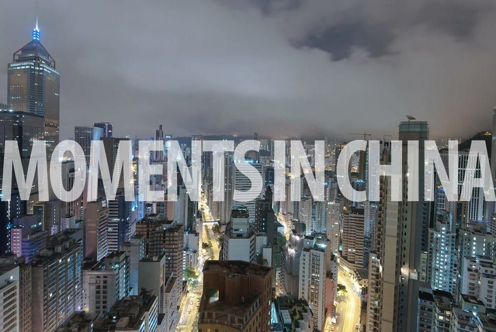 Schitterend filmpje: Moments In China